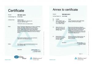 ISO9001 2019 英文